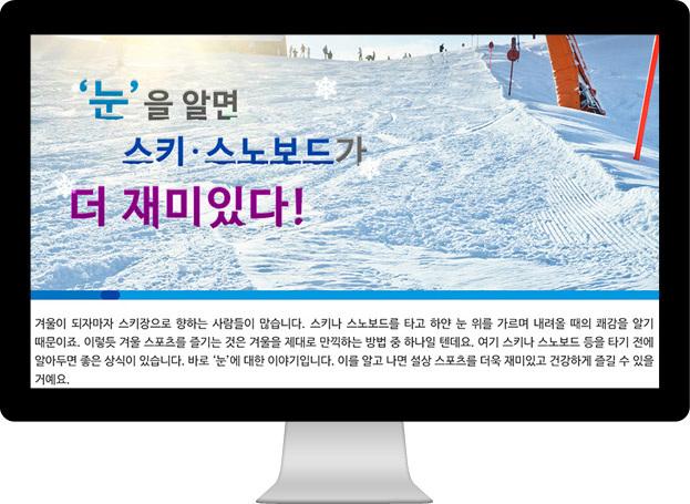 삼성생명 휴먼센터